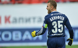 Preview wallpaper of Football, Goalkeeper, Igor Akinfeev