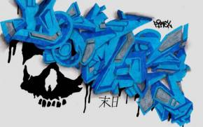 Preview wallpaper of doomsday, firex, sketch, graffiti