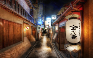 Смотреть обои Alley, Japan, Kyoto, Lantern, Night, Street