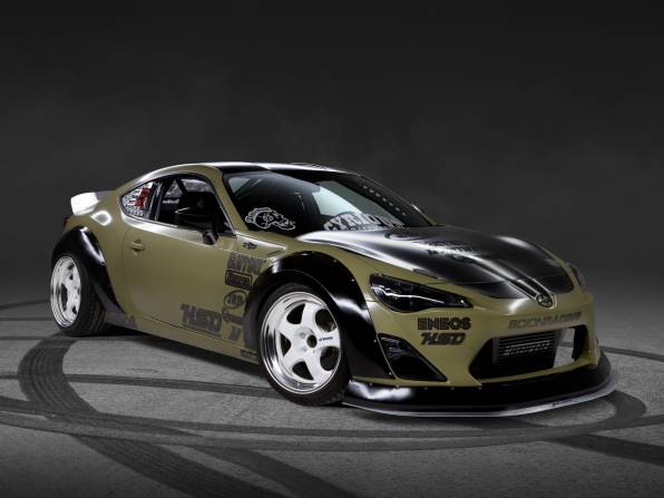 HD Wallpaper Toyota FR-S Scion